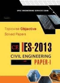 railway engineering book by saxena and arora pdf best books for ies civil