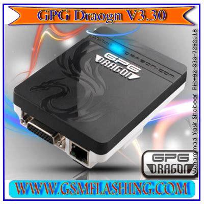 qmobile themes m95 gpg dragon box driver for windows 7 free download