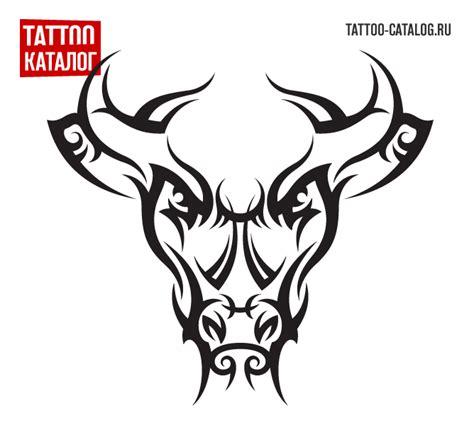 bull tattoo tribal
