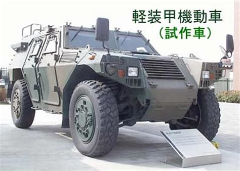 hibious vehicle marines japanese military vehicles