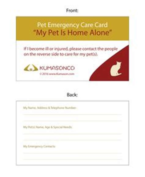 emergency pet ionfo card template basic bill of sale form printable blank form template
