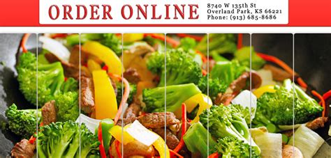 Call China Garden by China Garden Order Overland Park Ks 66221