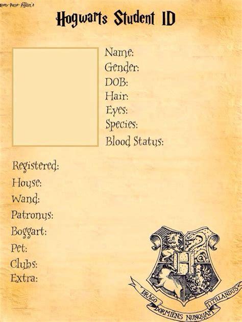 Hogwarts Id Card Template hogwarts student id template harry potter