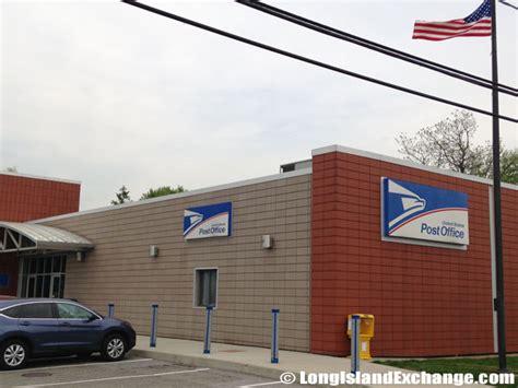 Massapequa Post Office by Seaford Island Exchange