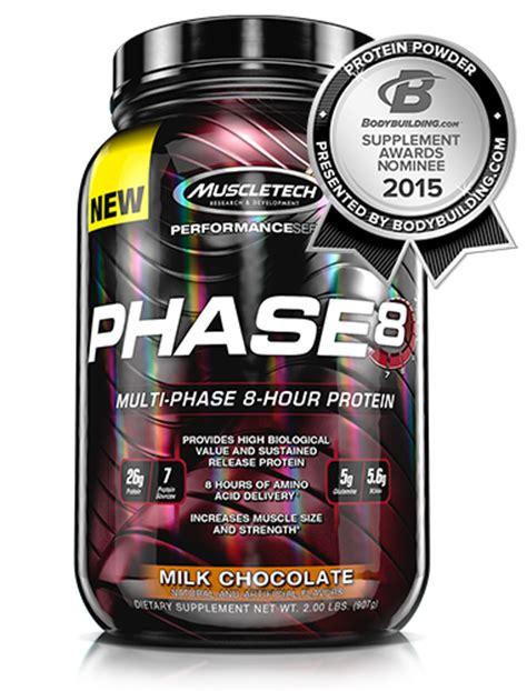 Whey Phase 8 nitro tech ripped muscletech