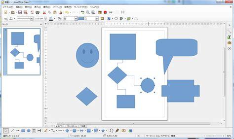 visio stencils home design download 42u rack visio stencil download best free home