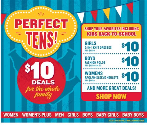 old navy coupons for sale items old navy 15 off 50 in store coupon perfect 10 sale