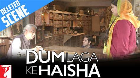 dum laga ke haisha full movie watch online free watch dum laga ke haisha full movie online free youtube