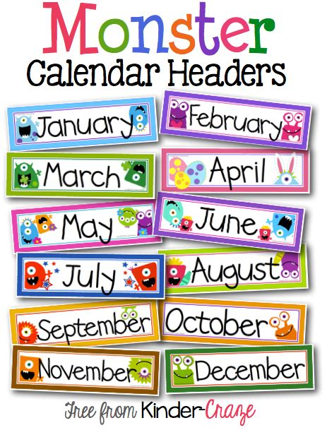 printable calendar labels for classroom monster theme calendar headers classroom calendar