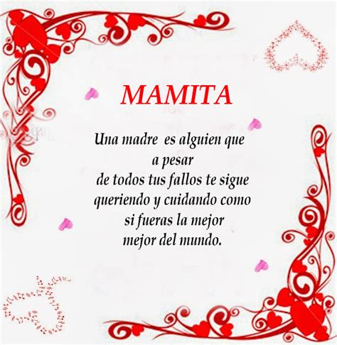 imagenes virtuales del dia de la madre tarjetas virtuales para el dia de la madre gratis