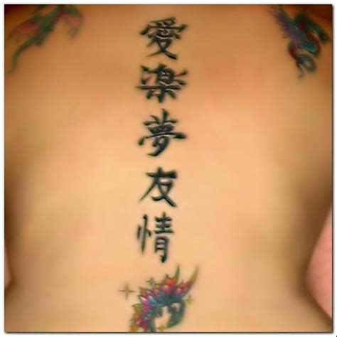 chinese letter tattoo designs 50 tattoos for