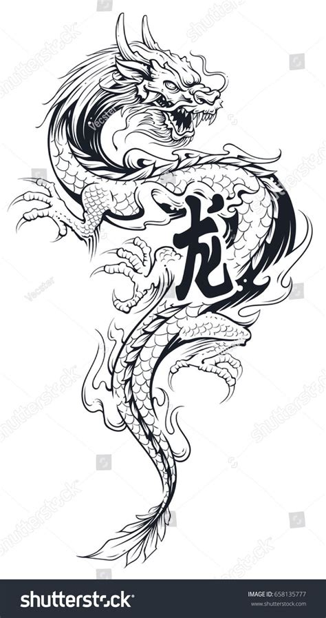 dragon tattoo on penis definitely asian tatoos what