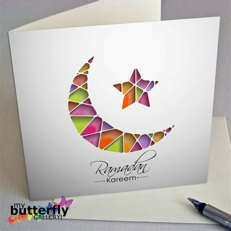 Printable Ramadan Kareem Card Digital Download Greeting | printable ramadan kareem card digital download greeting