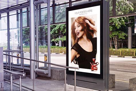 citylight poster mock   behance