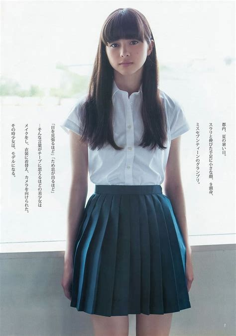 school skirt images usseek