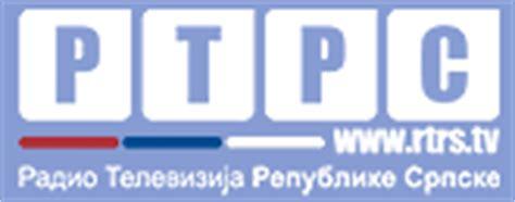 balkanski bosanski tv kanali besplatno balkanski tv kanali bosanski tv kanali tv banja luka