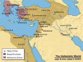 The ancient greeks amp the jews jewish virtual library