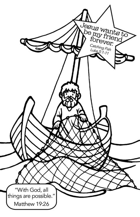 bible coloring pages fish 1000 images about coloring pages on pinterest to be