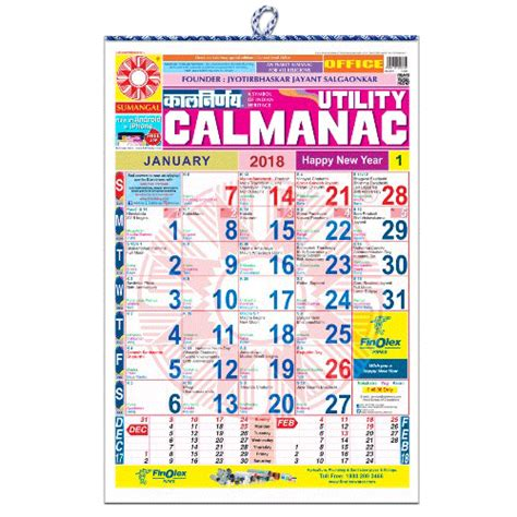 Calendar 2018 Kalnirnay Marathi Pdf Kalnirnay Big Office Calmanac 2018 Office Edition