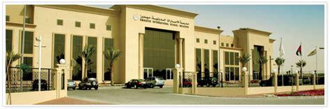 emirates international school bonus for dubai parents these schools aren t hiking fees