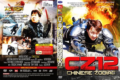 film zodiac in china china photos china images ravepad the place to rave