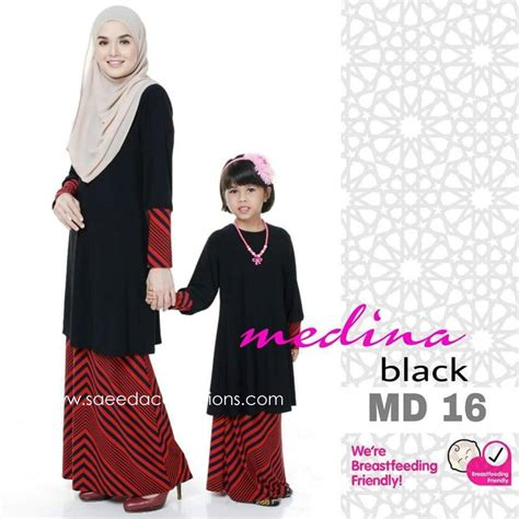 Baju Sedondon Ibu Anak baju raya sedondon ibu anak md16 saeeda collections
