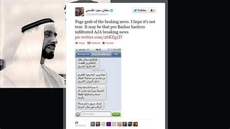 aljazeera net mobile assassination hoax report on hacked al jazeera