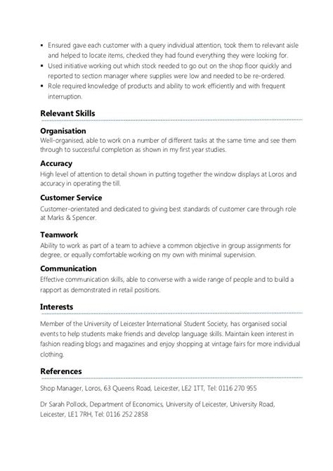 resume for first job examples objective for resume first job