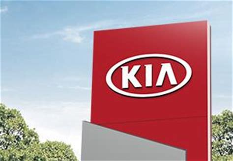 Kia Tower Hill Tower Hill Garage Kia Car Dealer Chipperfield