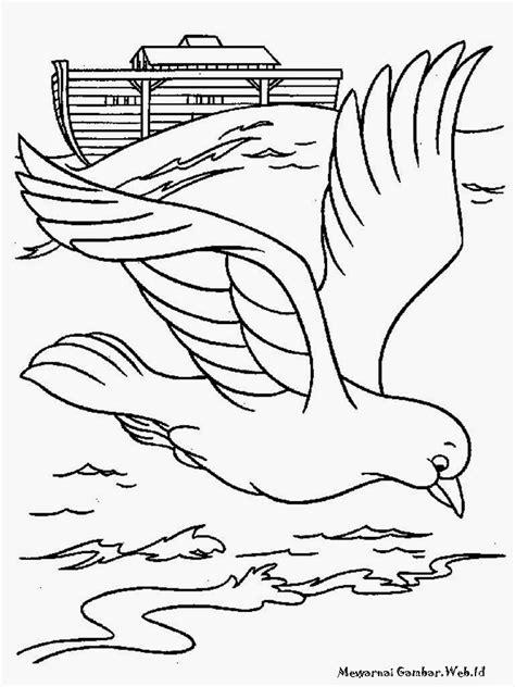 Sketsa Gambar Hewan Terbang | Garlerisket