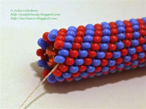beading for the beginners pen decorated with seed