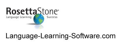 rosetta stone welsh rosetta stone language learning software demo
