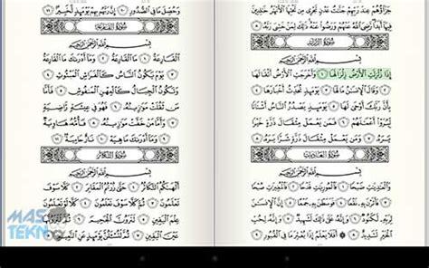 Cinta Quran Aplikasi Mudah Belajar Al Quran 7 aplikasi al quran terbaik untuk android fitur lengkap