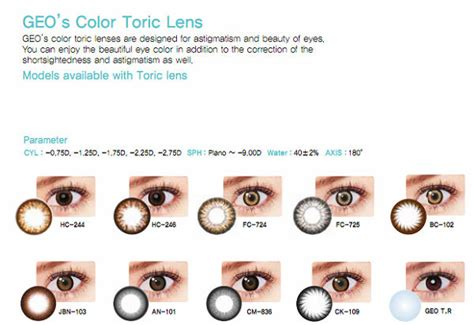 colored toric lenses geo soft color toric lens buy geo contact lens