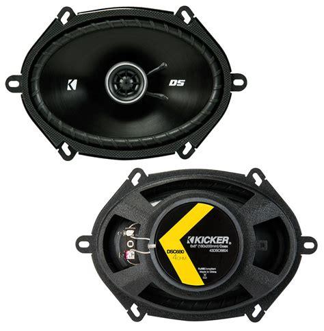 Kicker Sz 39 43 kicker 43dsc6804 6 quot x8 quot ds series 35w rms 4 ohm coaxial car audio speakers dsc68 kic16 43dsc6804