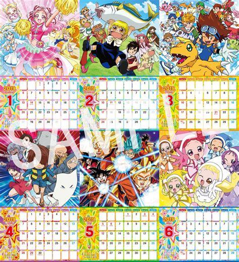 カレンダー 2020 ノート