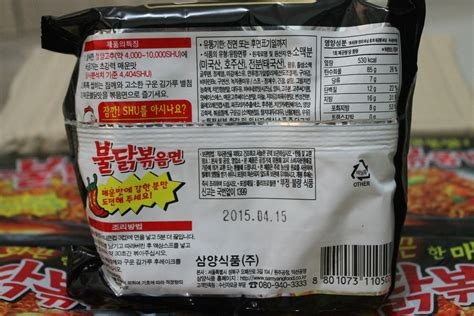 Samyang Spicy Chicken Ramen Dus jual korean spicy samyang buldakbokeum ramen instant