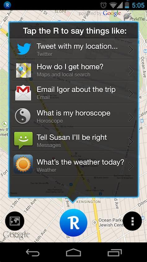 preguntas para siri en ingles 10 aplicaciones siri para android alternativas blog