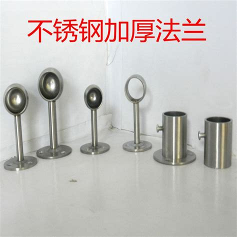 stainless steel curtain rods price hanging seat base towel rod shower curtain rod accessories