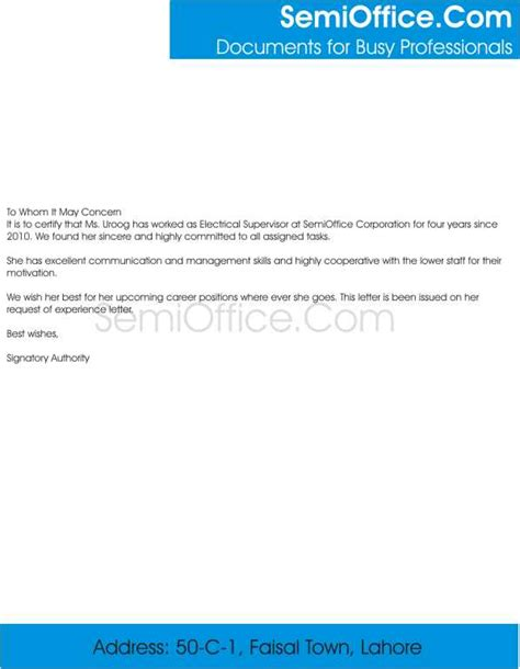 Experience Letter Request Form Experience Letter For Electrical Supervisor