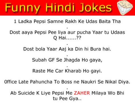 hindi jokes funny jokes in hindi for kids and adults funny jokes in hindi 2017 taazasms