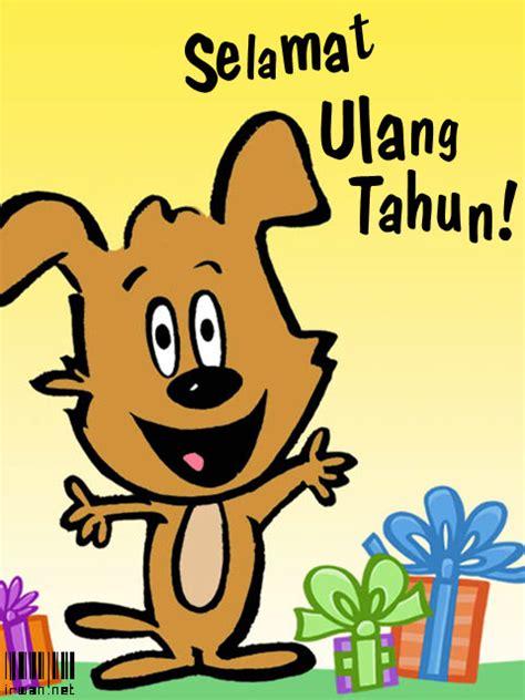 doodle untuk ucapan ulang tahun sms ucapan selamat ulang tahun untuk pacar artis indonesia