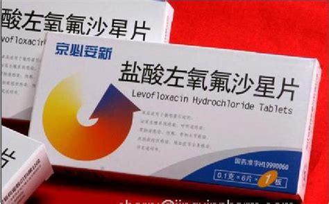 Levaquin Shelf by Levofloxacin Hydrochloride Tablets In Shaoxing Zhejiang