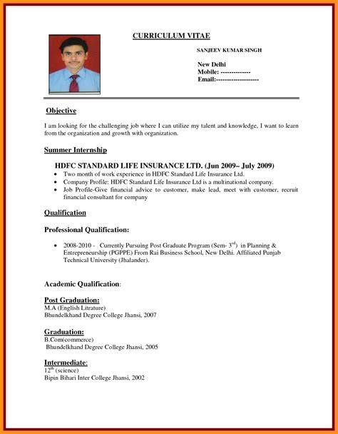 Sle Resume Simple Biodata Model Biodata