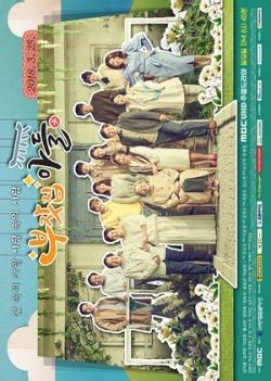 dramanice war of the son watch rich family s son episode 22 engsub extend 1