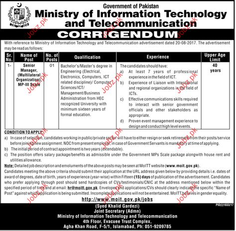 Career After Mba In Information Technology by In Ministry Of Information Technology Telecom