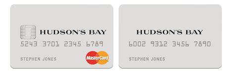 Hbc Gift Card - hbc credit card