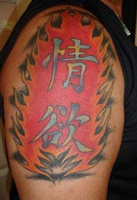 tato kanji jepang tatttoo kanji kanji tattoos gambar seni tattoo