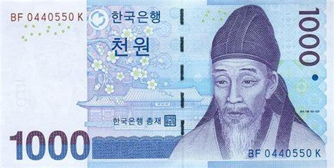 currency krw south korean won krw definition mypivots
