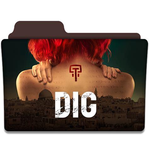 Dig Tv Show Bing Images | dig tv show bing images
